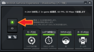 2_ShadowPlayOn