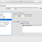 macOSファイルサーバへAndroidからアクセスするもう1つの方法