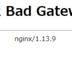 docker-composeのNextcloudで502 Bad Gatewayの時
