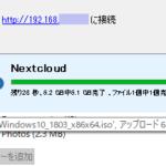 Raspberry PiでsnapのNextcloudは2GB以上のファイルを扱える?armv7l版Fedora 28