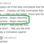 botに命令してRaspberry Piを再起動するには Rocket.Chat版