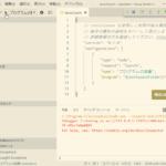 Visual Studio CodeでNode.jsプロジェクトをデバッグ実行するには