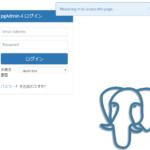 docker-composeで日本語モードのPostgreSQLとpgAdmin4を起動するには