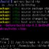 Raspberry piにてapt-srcでパッケージをビルドするには