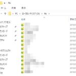 WindowsでNextcloudのフォルダ同期アイコンが表示されないとき