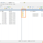 Windows 10をSSHファイルサーバにしてWinSCPでファイル転送するには