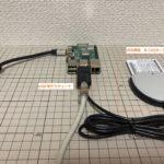Raspberry Pi 4で地デジを視聴するには ②コマンドライン録画編