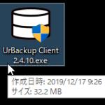 Raspberry Pi 4のUrBackupサーバにWindows 10 PCをバックアップしてみました