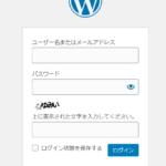 自分しか見られないWordPressサイトを構築するには