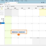 Thunderbirdのカレンダーに祝日を表示するには