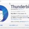 Thunderbird 78でNextcloudのカレンダーがうまく表示されないとき